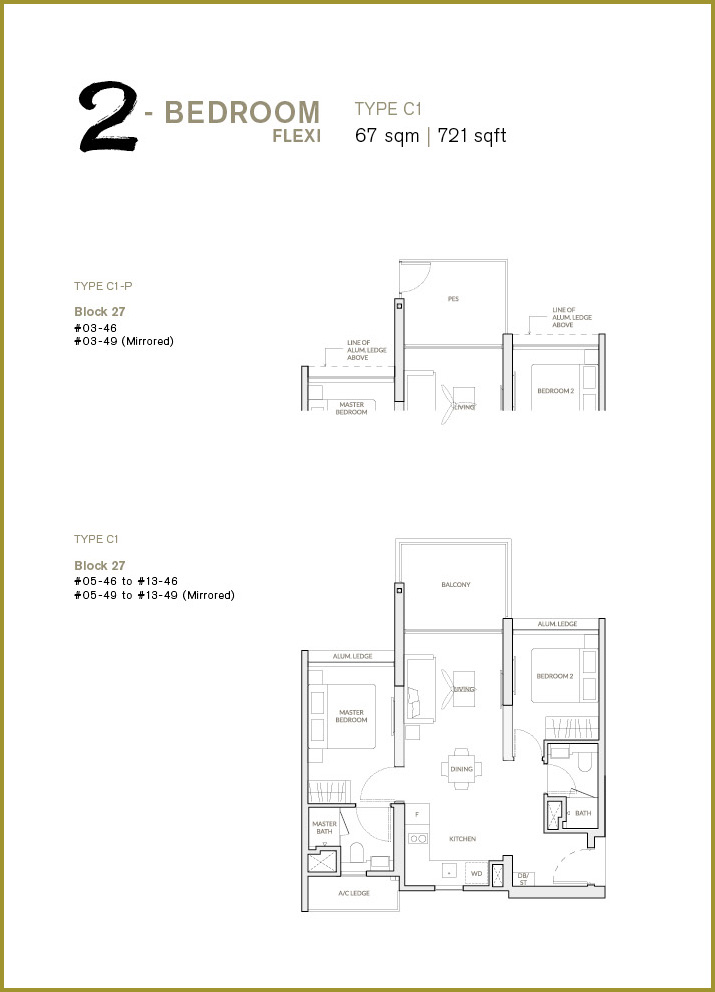 2 Bedroom Flexi